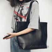 原創文藝新款皮包簡約百搭學院風單肩大包休閒包購物袋潮流大包包 後街五號