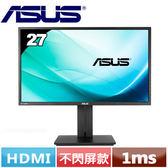 ASUS華碩 27型專業液晶螢幕  PB277Q