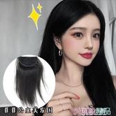 假髮片很舒適!真發頭頂補發片增發隱形無痕假發片女墊高加厚蓬鬆/一片 春季上新