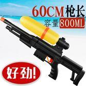 超長大容量氣壓水槍玩具高壓遠射程兒童成人抽拉式戶外戲水噴水槍 英雄聯盟igo