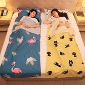 便攜式室內雙人單人賓館旅游酒店防臟被套床單純棉 挪威森林