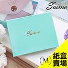 短夾禮盒-粉綠LOGO燙銀禮盒(M) 禮物 交換禮物 【SHR1506】S'AIME東京企劃