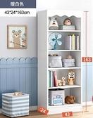 書架 書架落地簡易客廳家用玩具收納架子學生創意兒童房帶門書柜置物架【快速出貨好康八折】