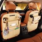 汽車座椅背收納袋掛袋多功能儲物箱車載靠背置物包袋車內裝飾用品 【618特惠】