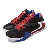 Nike 籃球鞋 Zoom Freak 1 AS EP 字母哥 黑 紅 藍 明星賽 男鞋 【ACS】 CD4961-001