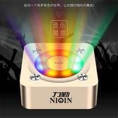 無線藍牙音箱七彩燈小米重低音炮手機小音響家用ZJ166 【大尺碼女王】