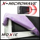 摩新科技電磁波微波爐防護罩...