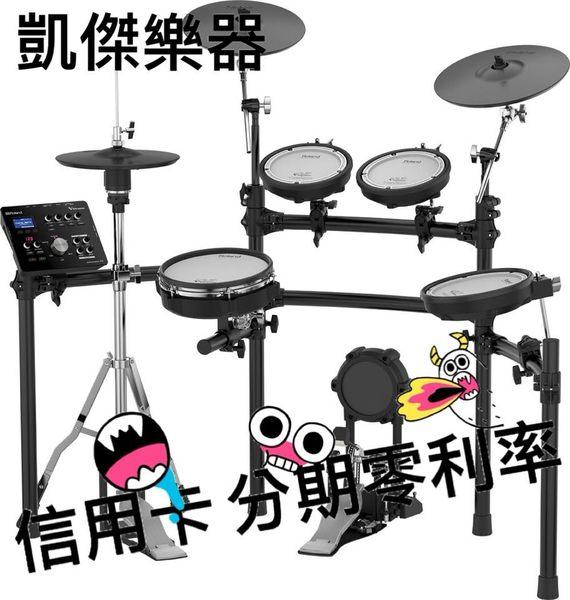 凱傑樂器 Roland TD-25K 電子鼓 V-Drums  附 Hihat 架 +踏板 公司貨
