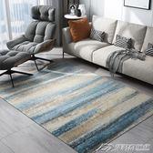 客廳地毯臥室房間床邊北歐美式現代簡約沙發威爾頓長方形茶幾毯  潮流前線