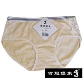 【吉妮儂來】6件組002舒適少女平口棉褲(尺寸free/隨機取色)