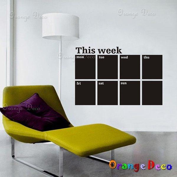 壁貼【橘果設計】This Week 創意塗鴉黑板貼 60x90cm 贈高品質無灰粉筆10支(5白5彩) 刮板 水平儀