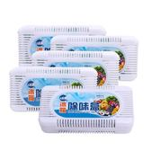 冰箱除味劑除臭劑吸味去除異味器去味除味盒家用竹炭包非殺菌消毒台北日光