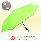 【RainBow】RB-SWR-45吋 Techonlogy機能超撥水 (螢光綠) /自動傘洋傘雨傘防風傘
