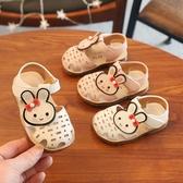 學步鞋 2019夏季0-1-3歲女寶寶軟底學步鞋 韓版公主鞋兒童卡通涼鞋不掉【快速出貨】