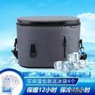 冷凍箱 冷藏包便攜保溫袋防水帶飯保冷冰包食品保鮮便當包手提袋 【快速出貨】
