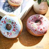 喜糖盒可愛萌系甜甜圈婚慶喜糖盒寶寶誕生禮盒糖果盒子    艾維朵