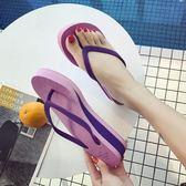 坡跟人字拖女厚底中跟夾腳防滑涼拖鞋女夏外穿時尚高跟沙灘鞋韓版  快速出貨