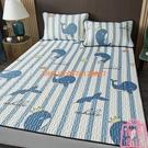 單件丨雙人乳膠床包冰絲床墊涼感三件套雙人床被夏季【匯美優品】