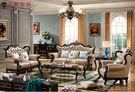 【大熊傢俱】QY 8001  新古典沙發 貴妃椅 新古典 歐式沙發 皮沙發