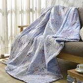 【早春涼被】義大利La Belle《漫步花海》純棉涼被(5x6.5尺)