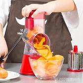 家用土豆絲切絲器廚房用品多功能切菜蘿卜擦絲土豆片切片刨絲    琉璃美衣