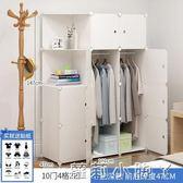 衣櫃簡易簡約現代經濟型組裝塑料單人小衣櫥省空間仿實木板式宿舍 igo全館免運