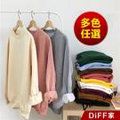 【DIFF】素色長袖圓領大學T 冬天刷毛...