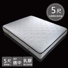床墊 / 5尺 硬式獨立筒 / 雅典娜 二線乳膠獨立筒床墊 標準雙人 5*6.2尺 B18