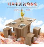 折疊桌子 折疊桌餐桌家用簡約4人2人小戶型經濟型飯桌多功能圓形桌子折疊 igo 歐萊爾藝術館
