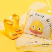 男童1-2歲3防水全身寶寶雨披雨鞋套裝黃鴨女童兒童雨衣【聚物優品】