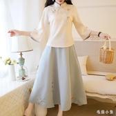 2020年夏天顯瘦長新款雪紡旗袍漢服改良古風兩件套套裝連身裙子女 FX4168 【毛菇小象】