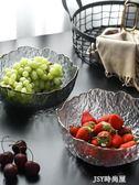 北歐錘目紋玻璃蔬菜水果沙拉碗日式家用創意客廳果盤水果碗點心盆qm    JSY時尚屋