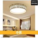 INPHIC-兒童房臥室燈現代北歐房間燈具書房圓形簡約led燈LED吸頂燈幾何-小款_heas