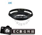 【EC數位】 JJC Panasonic DMC-LX100 Leica Typ 109專用 太陽罩 萊卡型金屬遮光罩