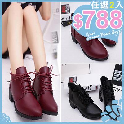 低跟短靴韓版純色綁帶尖頭低跟鞋短靴牛津鞋女鞋【02S4887】