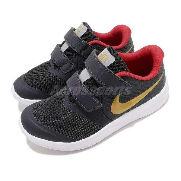 Nike 慢跑鞋 Star Runner 2 TDV 黑 金 童鞋 小童鞋 透氣鞋面 運動鞋【ACS】 AT1803-010