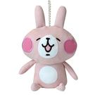 Kanahei 卡娜赫拉 日本人氣小動物部落客 粉紅兔兔吊飾 娃娃  該該貝比日本精品 ☆