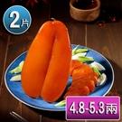 【華得水產】野生烏魚子禮盒2盒(4.8~5.3兩/片/盒 附提袋x1)