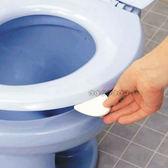 【BlueCat】日本便利免沾手衛生馬桶蓋輔助掀蓋小把手 便座提蓋器