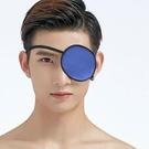 兒童弱視眼罩