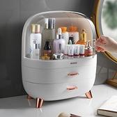 化妝品收納盒桌面大容量防塵口紅護膚刷整理架子網紅梳妝台置物架 「ATF艾瑞斯」
