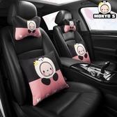 汽車頭枕 汽車頭枕護頸枕一對靠枕可愛卡通車載枕頭座椅車用車內頸椎枕小車