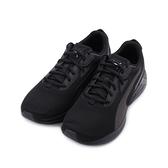 PUMA SPACE RUNNER 慢跑鞋 全黑 193723-05 男鞋