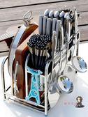 刀架 多功能不銹鋼廚房刀架砧板架刀座鍋蓋支架刀架置物架筷子筒收納架