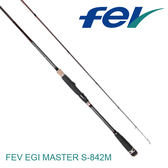 漁拓釣具 fev EGI Master KR S-862MH (軟絲竿)