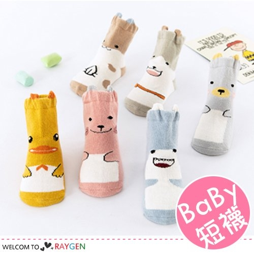 立體耳朵動物鯊魚造型襪 寶寶襪 中筒襪