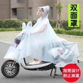 電動車摩托車電瓶車透明雨披時尚單雙人成人男女雨衣  全館免運