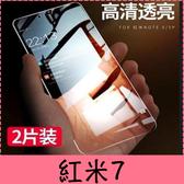 【萌萌噠】Xiaomi 紅米7 (6.26吋)  兩片裝+四角殼 9H非滿版 高清透明鋼化膜+四角加厚防摔軟殼