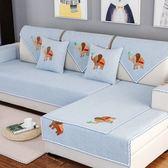 沙發罩 全棉沙發墊布藝四季沙發套全包萬能套夏季通用防滑沙發罩全蓋坐墊