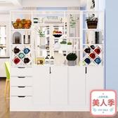 酒柜 現代簡約 玄關柜客廳隔斷柜 家用大容量鞋柜門廳柜儲物柜JY-『美人季』